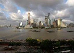 Abu Dhabi's ADIH eyes $1.5bn China fund
