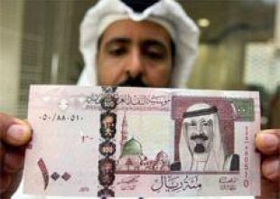 Saudi money supply growth slows to 4.6% in March