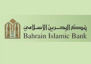 Bahrain Islamic eyes $1bn acquisition in 2008