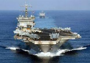 US Navy launches Gulf exercises