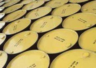 Oil to smash through $125 barrier