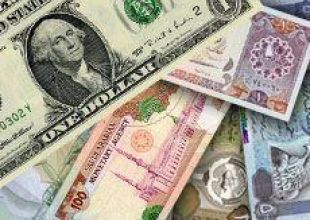 Qatar back to inflation in Dec, living costs up 0.4%