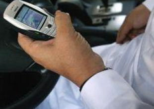 No plans for third UAE mobile licence - TRA