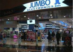 Jumbo Electronics rolls out year-long expansion drive