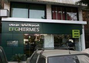EFG Hermes confident of QInvest deal by October