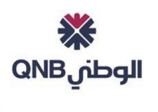 Qatar's QNB set to see assets exceed $100bn