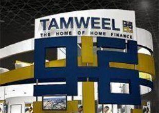 Tamweel, Amlak said to weigh alternatives to gov't merger