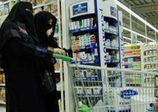 Economists predict Saudi inflation to accelerate