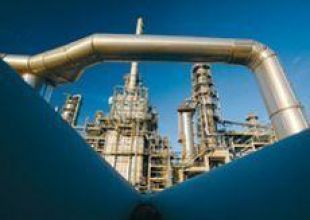 Aramco, Total sign $1.3bn in latest refinancing deal for refinery