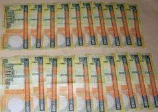 Bahrain's GFH in talks to extend $100m loan