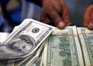 Qatari Diar picks banks for benchmark dollar bond
