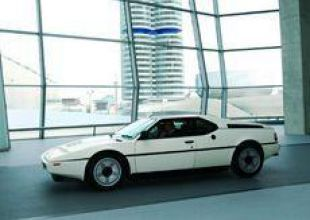 BMW to hold classic car auction in Dubai
