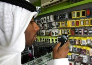 BlackBerry ban applies to UAE visitors too - TRA