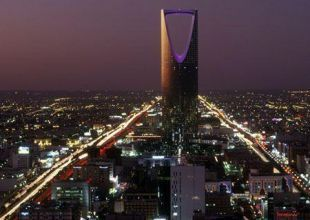Saudi Arabia seeks $500 bn investment, says body