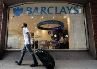 Barclays Capital offers Islamic repos in $1 trillion market