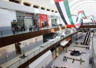 UAE sales drive rebound at Mideast retail giant
