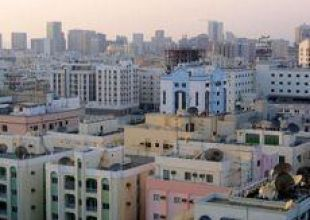Moody's cuts Bahrain rating to A3, outlook stable
