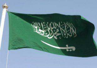 Saudi clerics condemn 'deviant' ideas, protests