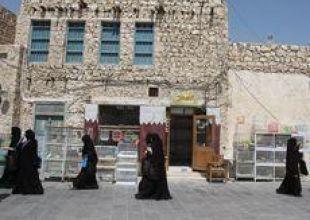 Female participation in Qatari workforce grows – study