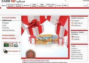 Saudi British Bank reports 50% jump in net profit
