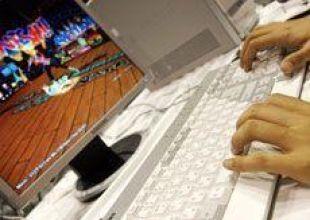 Mafia II video game banned in the UAE