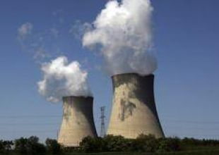 Credit Suisse to advise UAE on nuclear project