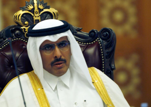 Qatar central bank has no plans to offer govt bonds