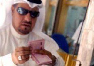 Gulf region price pressures ease, food a concern