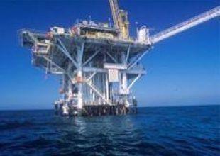 Kuwait's KUFPEC eyeing BP's Vietnam assets