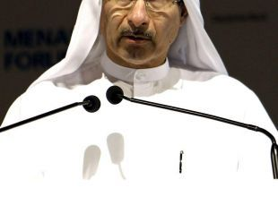 UAE orders banks to freeze assets of 19 Libyans