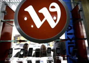 Kuwaiti Wataniya's Q4 profit doubles