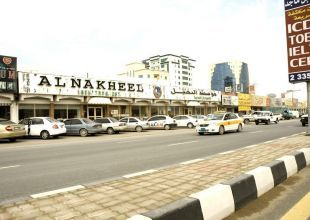 RAK sees boost in business in first four months of 2011