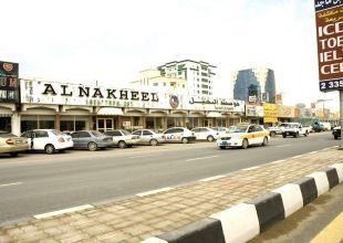 First homes at RAK's Al Hamra Village nearing completion