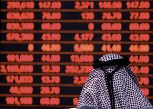 Dubai stocks fall after Dubai Bank takeover