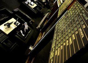 Dubai Group misses two loan repayments – sources