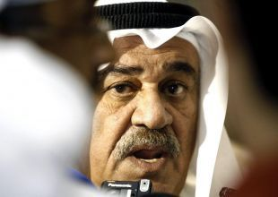 Arab $2bn development fund for SMEs approved