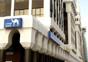 Unit of Kuwait's NBK invests in Saudi restaurants chain