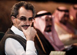 Prince Alwaleed backs Citigroup's cash dividend plan