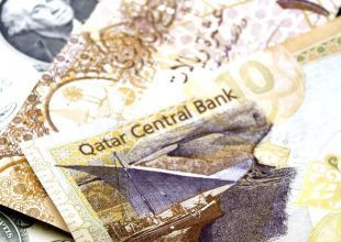 Qatar eyes deposit insurance as part of financial reforms