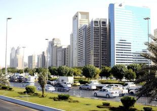 Abu Dhabi's IPIC sets guidance for dual-tranche bond