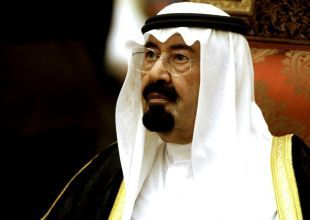 Bahrain may need Saudi help to plug budget gap