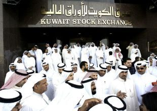 Gulf bourses seen muted after MSCI move