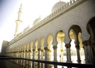 Qatar ruling on Islamic finance may hit bank growth