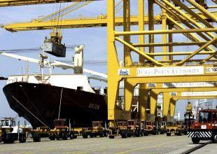 Dubai's JAFZA repays US$2bn Islamic bond