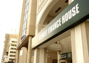 Unit of Kuwait's KFH buys US office tower for $165m
