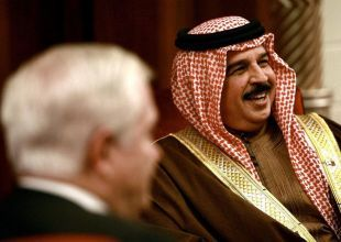 Bahrain to spend $1bn more on public sector salaries