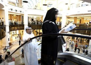 Dubai facing mall oversupply as retail space surges