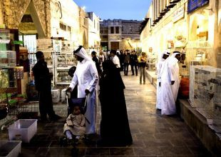 Qatari CPI increases for first time this year