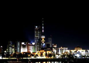 Kuwait budget surplus hits US$56.7bn
