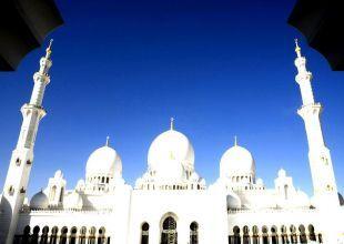 Financing on faith: The rise of Islamic finance